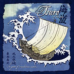 Tsuro of the Seas